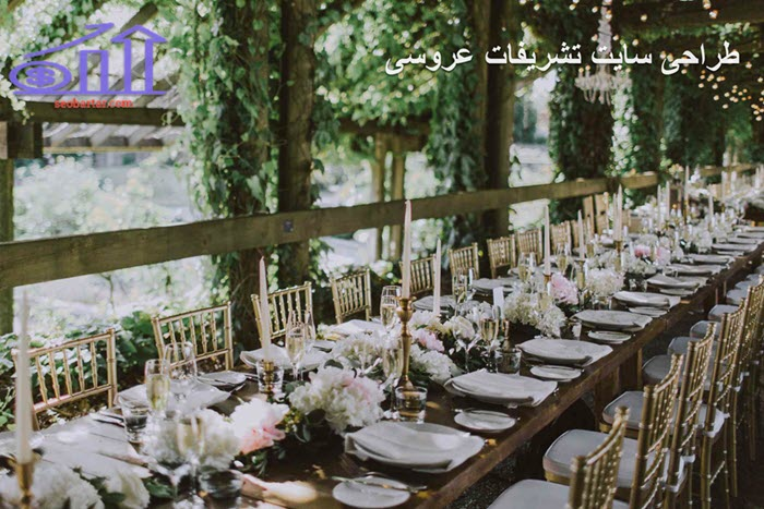 طراحی سایت تشریفات عروسی