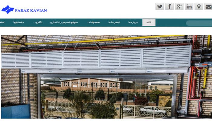 بهینه سازی سایت www.airjet.ir