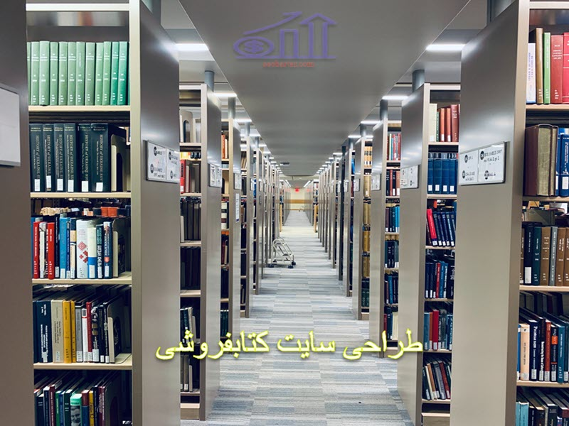 طراحی سایت کتابفروشی
