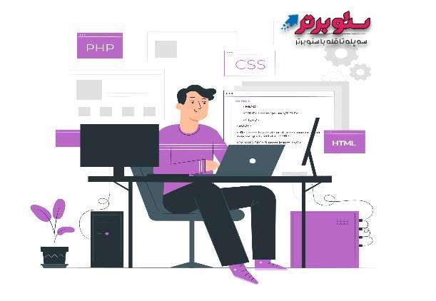 طراحی سایت مجله اینترنتی