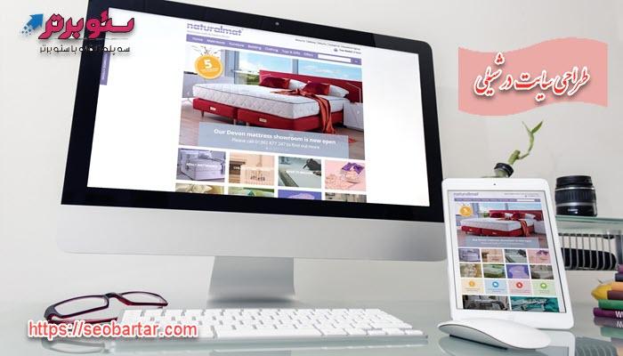 مزیت های طراحی سایت در شیلی چه می باشد؟